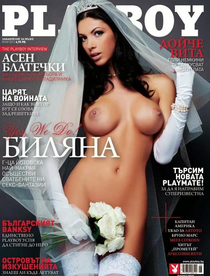 Девушками скрытая ежедневный сексуальный журнал